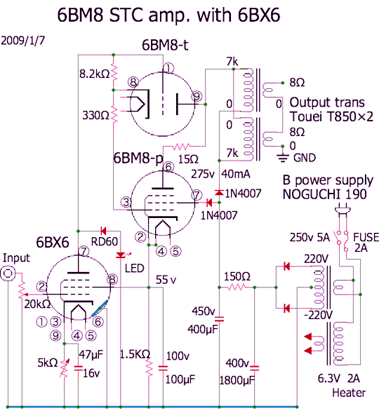6BM8-6BX6-55v.png