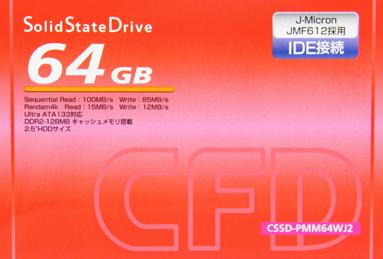 CSSD-PMM64WJ2.png