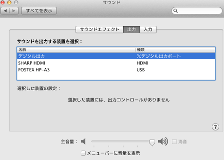 スクリーンショット-2011-09-.png