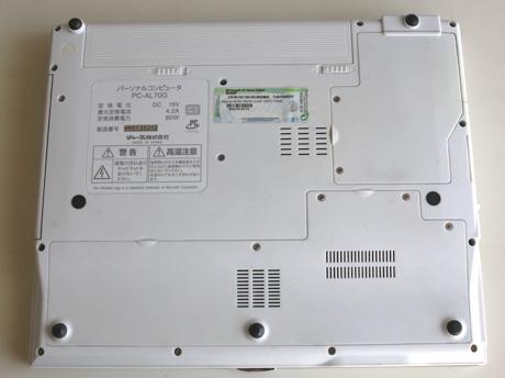 PC-AL70GBack1.png