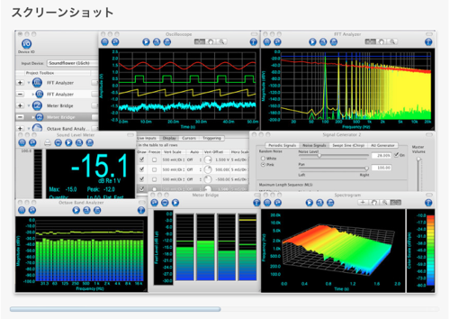 Signal Scope Pro 2013-04-01.png