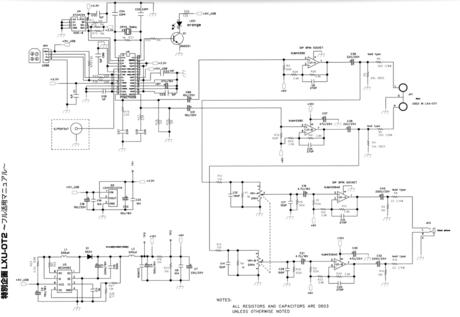 LUX-OT2回路図.png