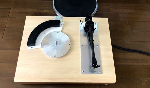 RecordPlayerParts.jpg